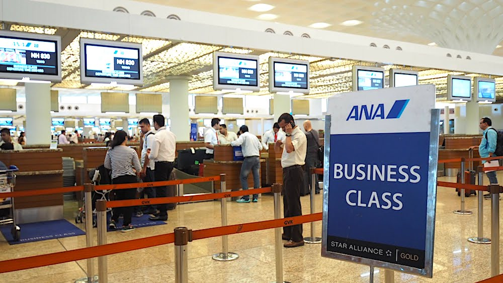 ana business sign2