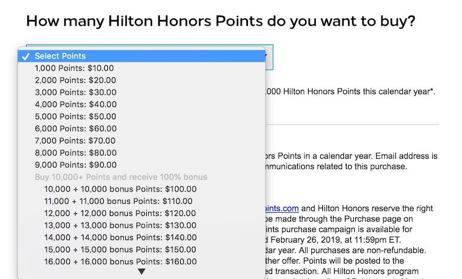 ヒルトンポイント購入数を選択