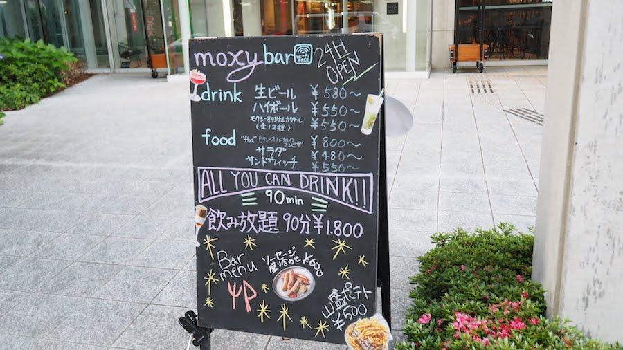 モクシー大阪本町